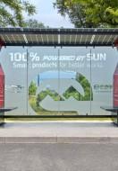Solarna autobusna stanica – Kronika Velika Gorica